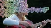 ギターストローク【カッティングのやり方#1】ミュート×ブラッシング